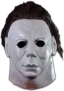 Loftus International Trick or Treat Studios Halloween II Hospital Full Head Mask Grey One-Size Novelty Item
