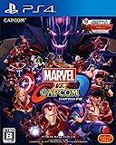 Marvel vs. Capcom Infinite SONY PS4 PLAYSTATION 4 JAPANESE VERSION...
