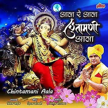 Chintamani Aala