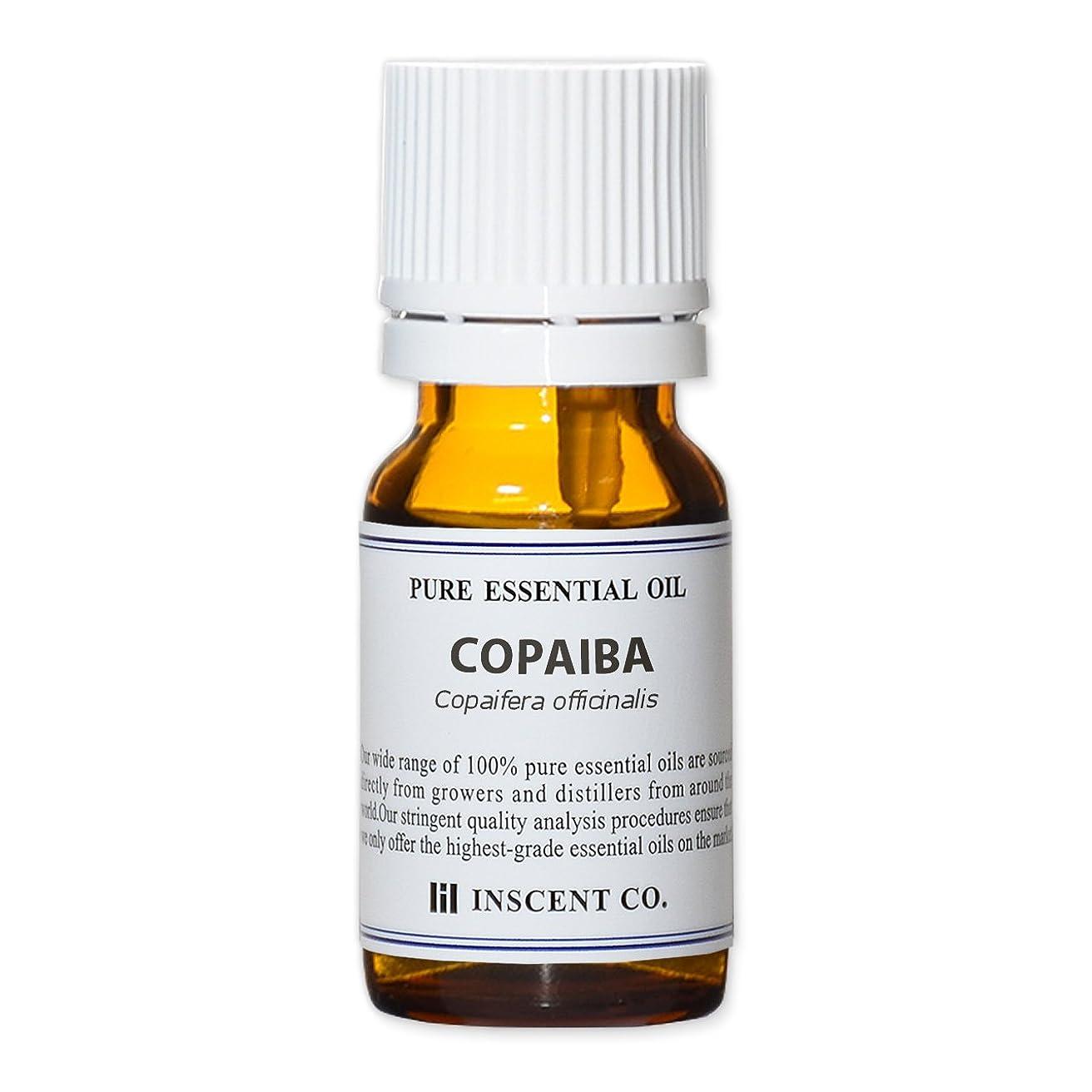 嘆く公平世界に死んだコパイバ 10ml インセント アロマオイル AEAJ 表示基準適合認定精油