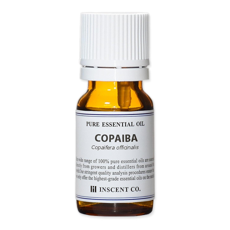 晴れ意味する文献コパイバ 10ml インセント アロマオイル AEAJ 表示基準適合認定精油