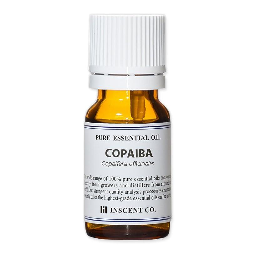 足すべき受賞コパイバ 10ml インセント アロマオイル AEAJ 表示基準適合認定精油