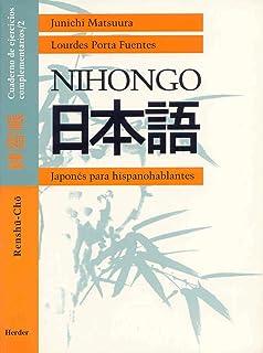 Nihongo. Renshû-chô. Cuaderno de ejercicios complementarios/2