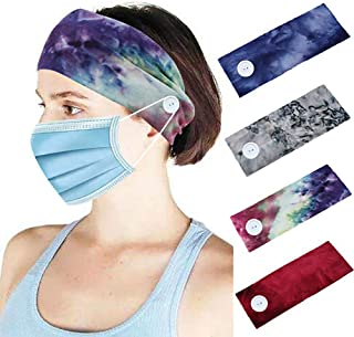 4 Pack Marbling Button Headbands Set, Head Wrap Turban Heawrap Hair Bands, Headbands with Buttons for Doctors and Everyone