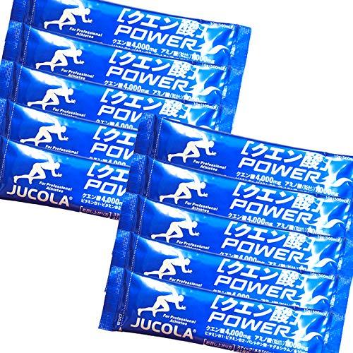 JUCOLA(ジャコラ) クエン酸 パワー スティックタイプ 10包入セット(オリジナル補給食説明書付)【sotoasoオリジナルセット トレイルランニング マラソン 自転車 トライアスロン 行動食 補給食】