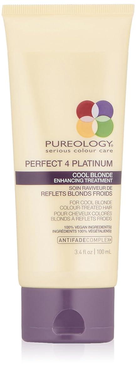 広がり詐欺項目by Pureology PERFECT 4 PLATINUM COOL BLONDE ENHANCING TREATMENT 3.4 OZ by PUREOLOGY