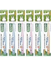 GUM(ガム) デンタル こども 歯ブラシ #66 [仕上げみがき用/やわらかめ] 6本パック+ おまけつき【Amazon.co.jp限定】