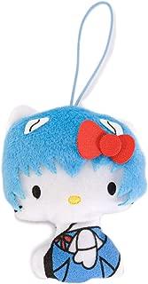 Best evangelion hello kitty plush Reviews