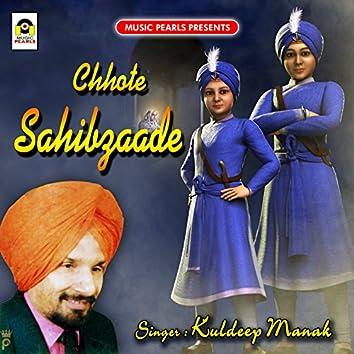 Chhote Sahibzaade