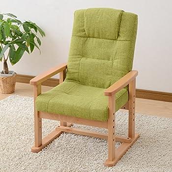 山善 リクライニング 高さ調節可能 高座椅子 ライトグリーン MHC-55(LGR)