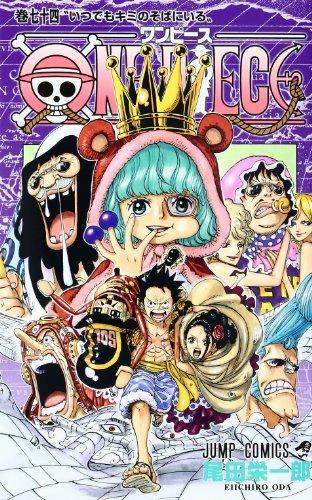 One Piece Vol.74 (Japanese Edition) by Eiichiro Oda (2014-06-01)