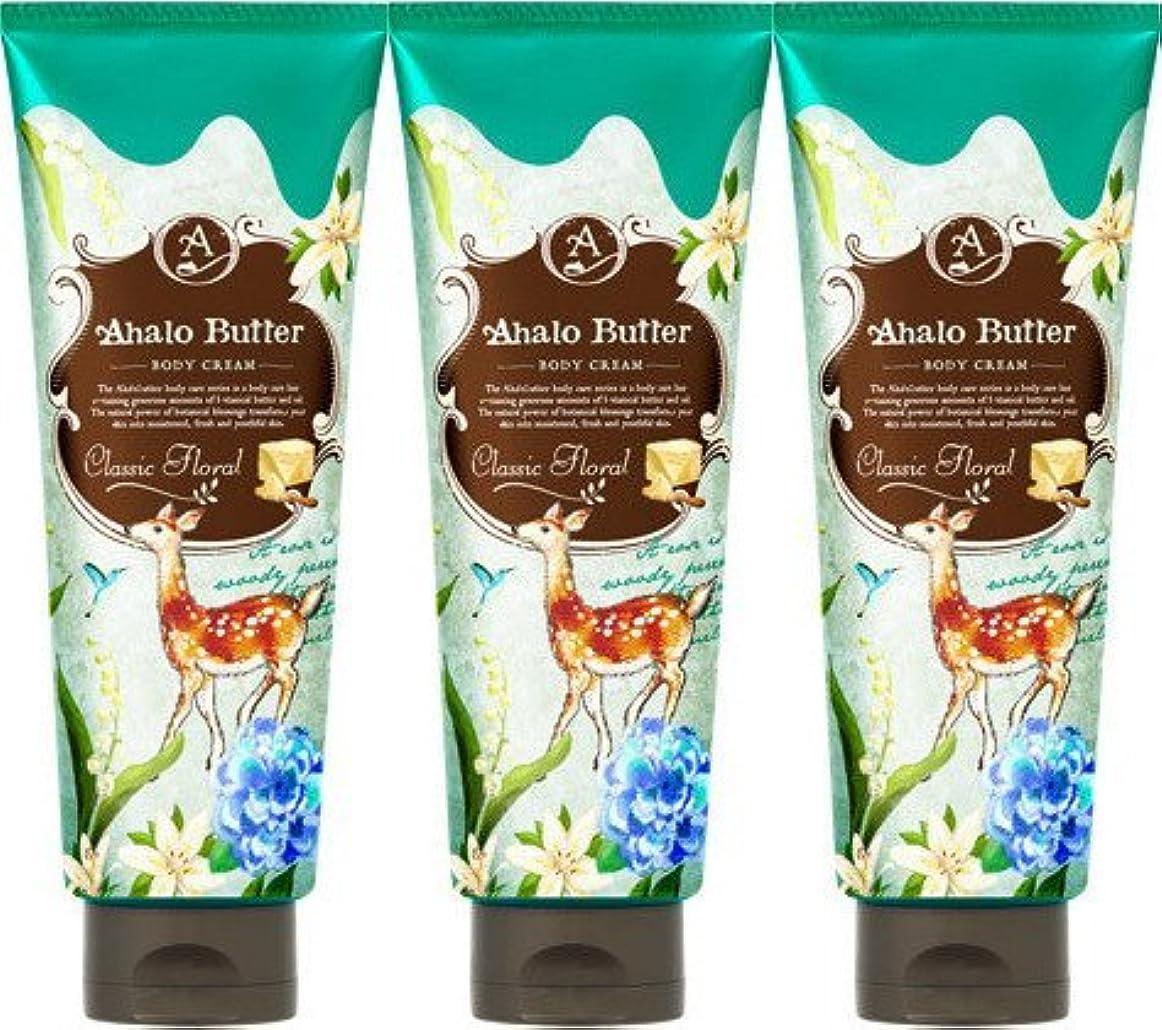 干し草ブランデー平衡【3個セット】Ahalo butter(アハロバター) ボディクリーム クラシックフローラル 150g