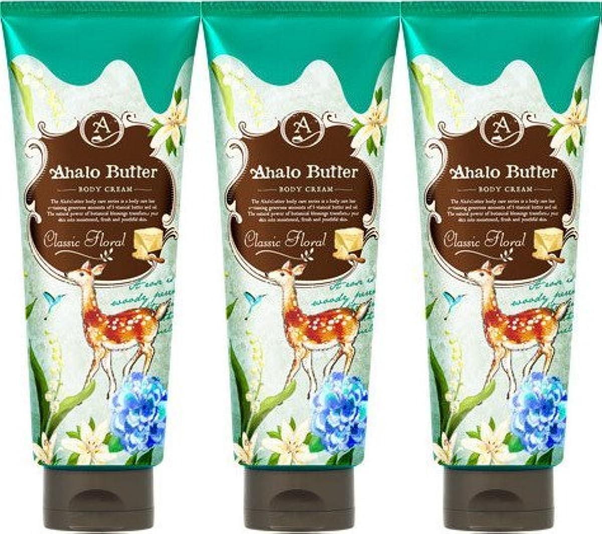 かもめ階層シード【3個セット】Ahalo butter(アハロバター) ボディクリーム クラシックフローラル 150g