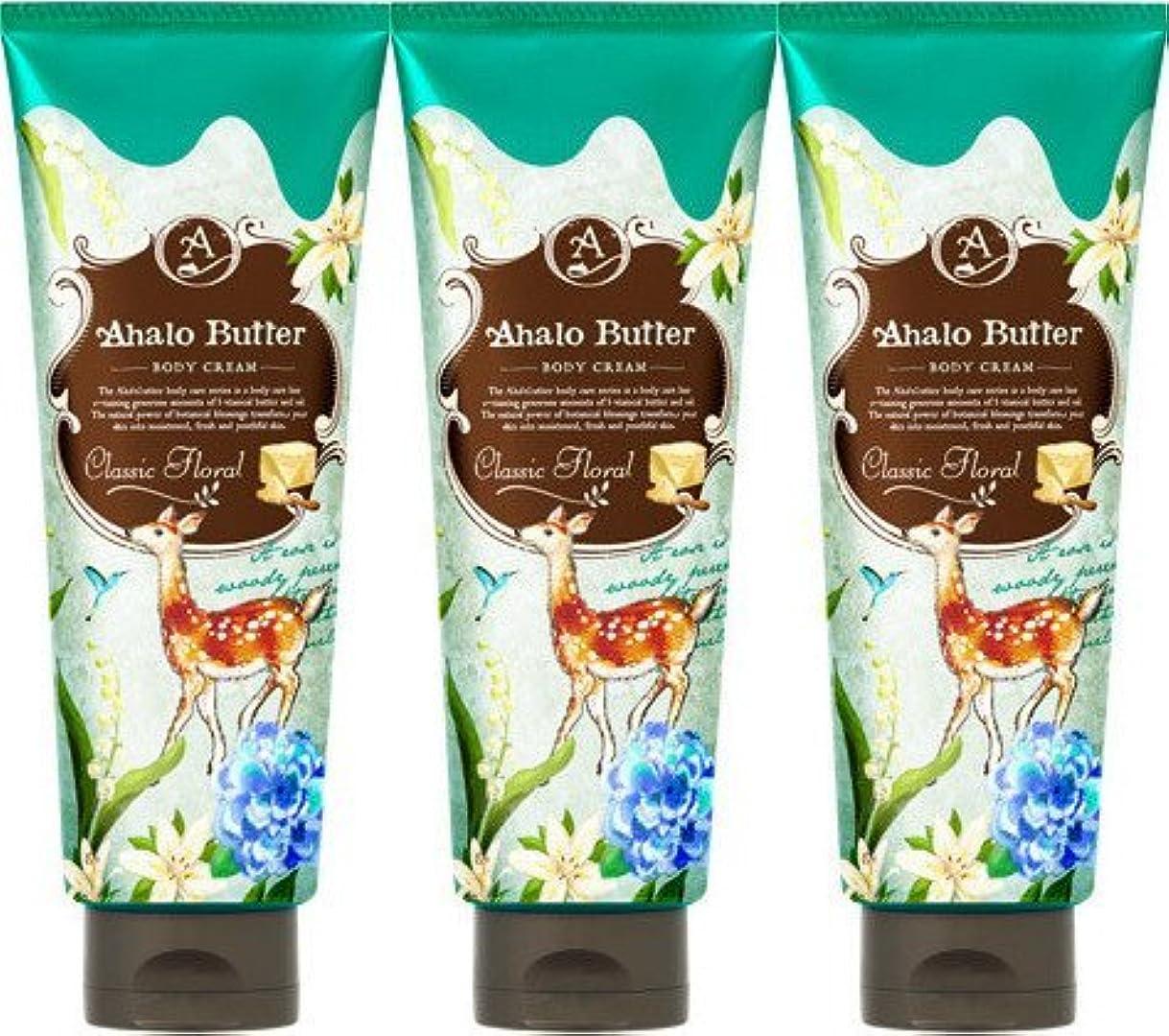 タバコストレッチ引き金【3個セット】Ahalo butter(アハロバター) ボディクリーム クラシックフローラル 150g