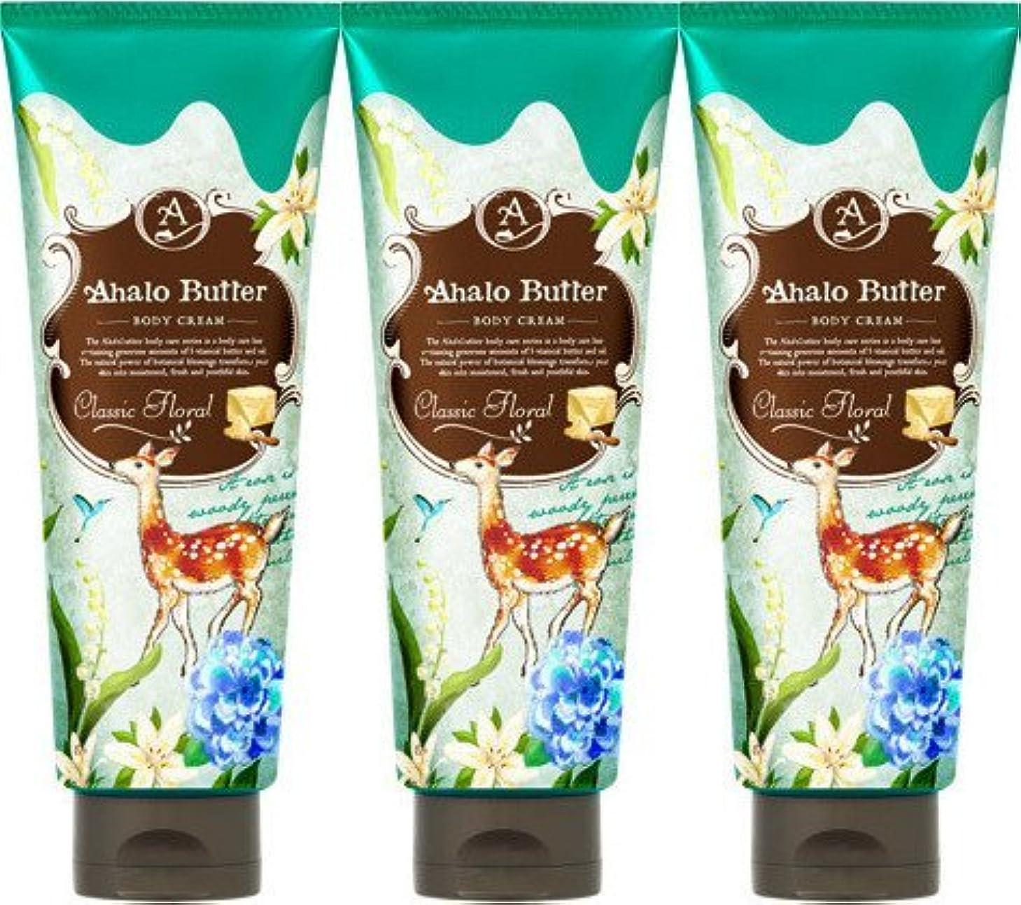 昇る姿勢打撃【3個セット】Ahalo butter(アハロバター) ボディクリーム クラシックフローラル 150g