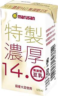 マルサン 特製特濃14.0 無調整豆乳 125ml ×24本