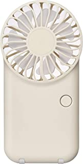 ドウシシャ 携帯扇風機 ポケットファン 薄型 2電源(USB 充電式) 風量3段階 ピエリア クリーム FSU-52B CR