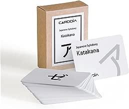 CARDDIA Japanese Syllabary - Katakana (with Stroke-Order Diagrams and Example Words)
