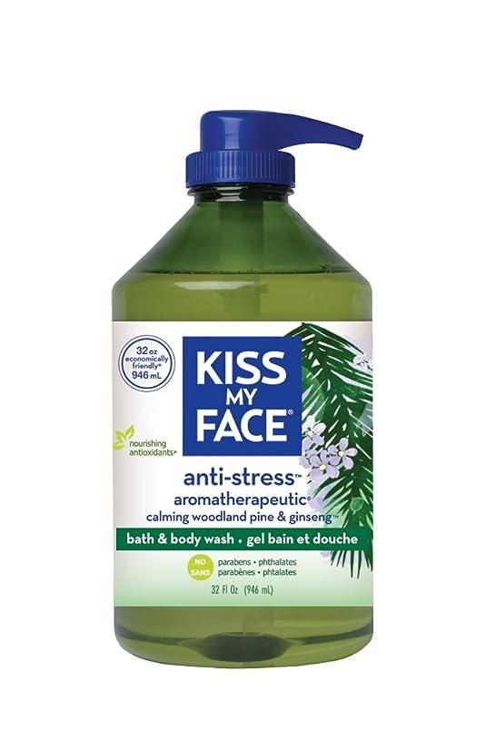 使役アラビア語宇宙の海外直送品Kiss My Face Anti-Stress Shower Gel, 32 oz