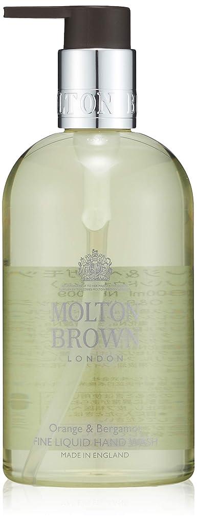 社会サーバント傀儡MOLTON BROWN(モルトンブラウン) オレンジ&ベルガモット コレクション O&B ハンドウォッシュ