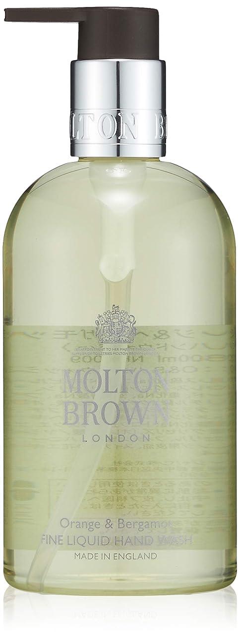 出力句代表するMOLTON BROWN(モルトンブラウン) オレンジ&ベルガモット コレクション O&B ハンドウォッシュ