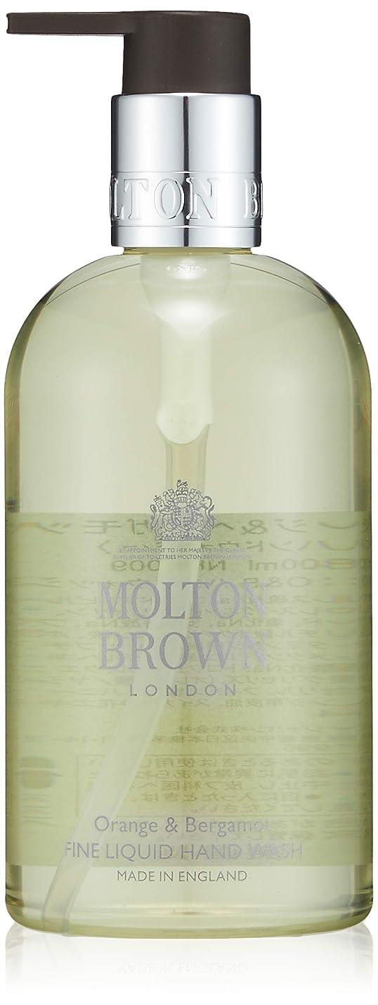 くちばし華氏挨拶するMOLTON BROWN(モルトンブラウン) オレンジ&ベルガモット コレクション O&B ハンドウォッシュ