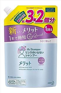 【大容量】优点 不需要护发素洗发水 替换装 2000ml