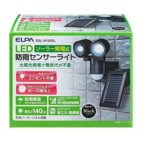 『ELPA 朝日電器 ソーラーLEDセンサーライト2灯 ESL-N102SL(BK) ESL-N102SL(BK)』のトップ画像