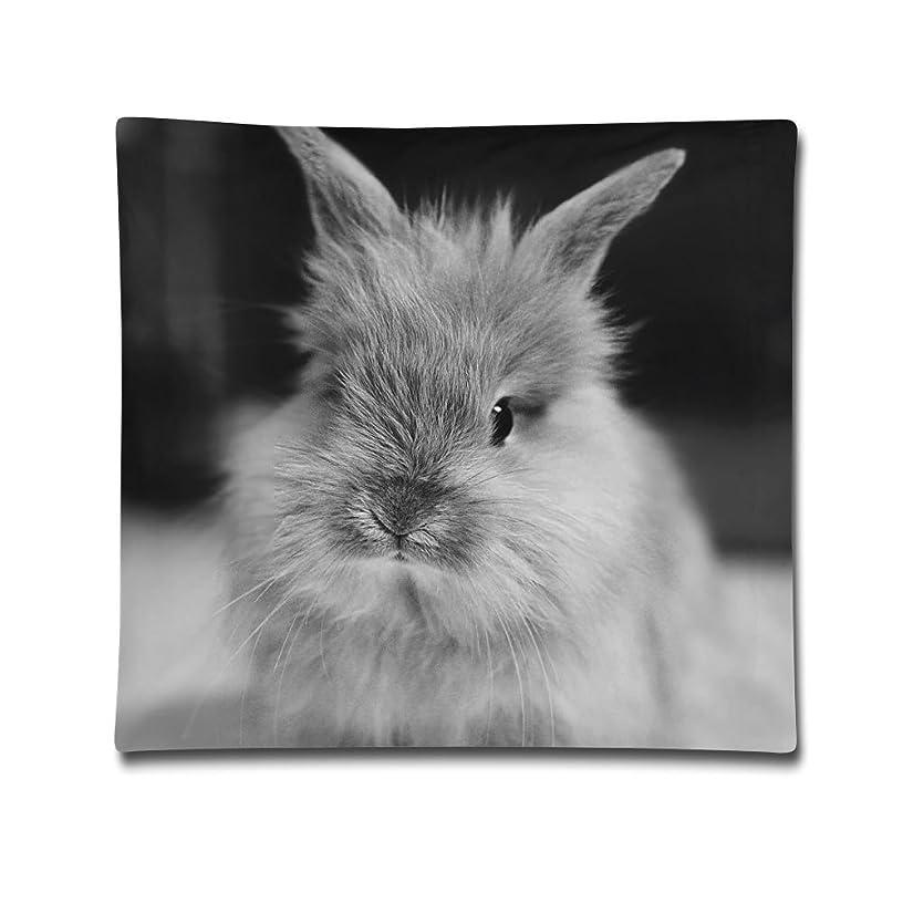 Kjaoi Pillow Case Grey Rabbit Comfortable Soft Pillow Bed Pillow Case Household Pillow Case Office Pillow Case Bolster 1818 Inches