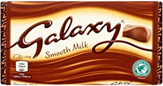 galaxy chocolate delivery