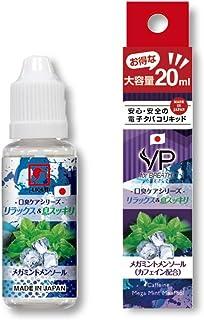 VPジャパン j-LIQUID 20ml 口臭ケアシリーズ メガミントメンソール