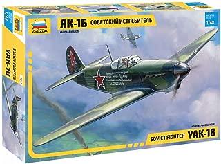 Yak 1 Fighter