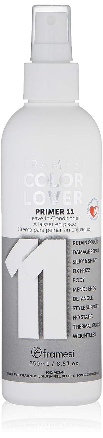 胚芽スペース水っぽいFRAMESI 8.5オズでの色の恋人プライマー11を残します