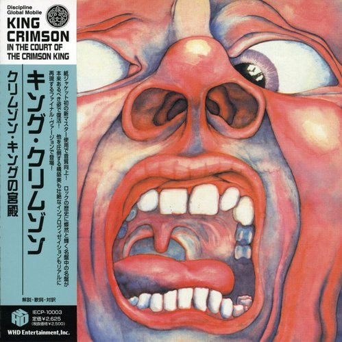 In the Court of Crimson King