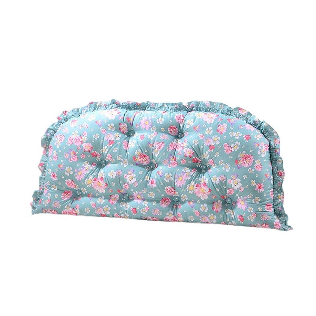 間違いなく私達パシフィックCSQ枕 高さ調節枕、ナップ枕レストピロー着脱式洗濯可能なコットンクッションホテル衣料品店枕 寝具 (色 : #2, サイズ さいず : 200CM)