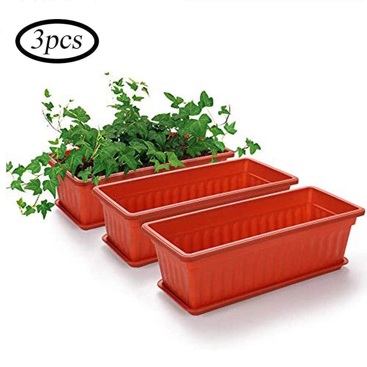 ネブ上向きテント3パック長方形フラワーウィンドウボックスプラスチックプランター、野菜栽培コンテナガーデンフラワーポット保育園ポット、窓辺、パティオ、ガーデン,赤,XL