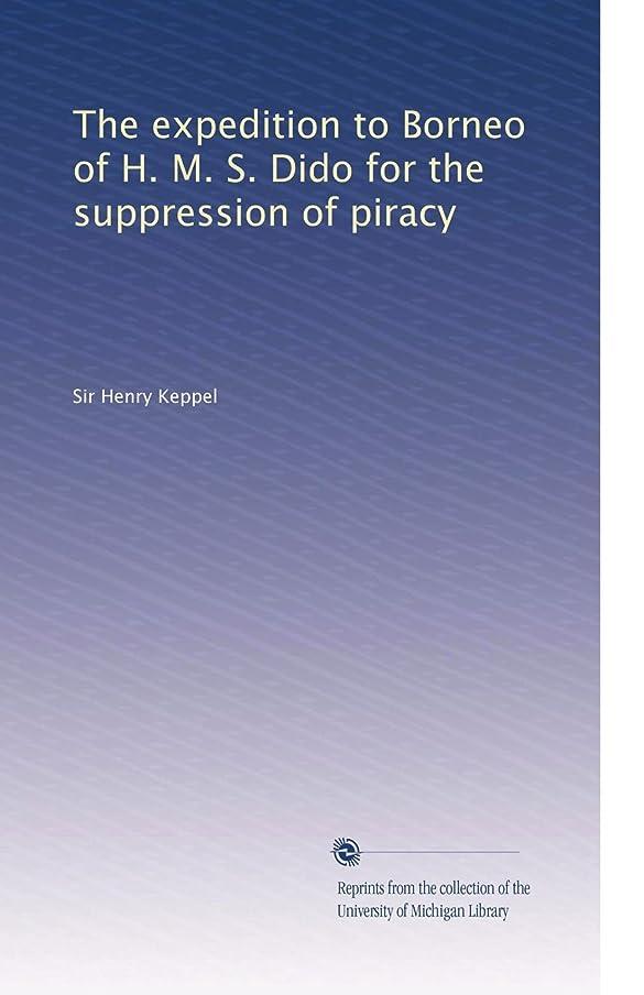 覚醒かもめ大工The expedition to Borneo of H. M. S. Dido for the suppression of piracy (Vol.2)