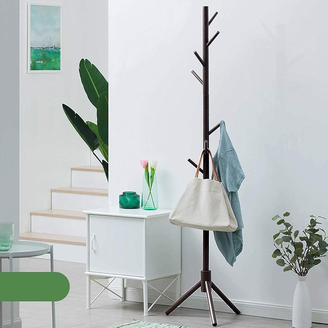 またはハイランド分解する純木の衣服の立場の衣服のコートの立場の三角形の基盤の強く、安定した安定性 AMINIY (Color : C)