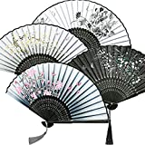 Zonon 4 Pieces Handheld Floral Folding Fans Flower Hand Held Fans Silk Bamboo Fans with Tassel Women's Hollowed Bamboo Hand Holding Fans for Women and Men, 4 Styles