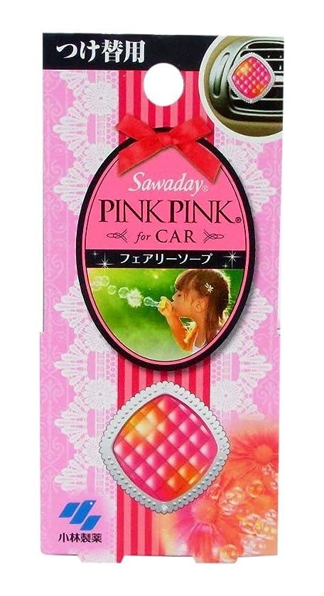 資格情報水曜日標高サワデーピンクピンク 消臭芳香剤 クルマ用 詰め替え用 フェアリーソープ (使用期間目安 約1ヶ月)