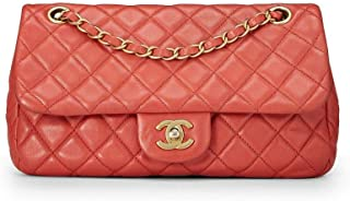54e2ba96d5a0 CHANEL Cerise Quilted Lambskin Charms Flap Bag Small (Pre-Owned)