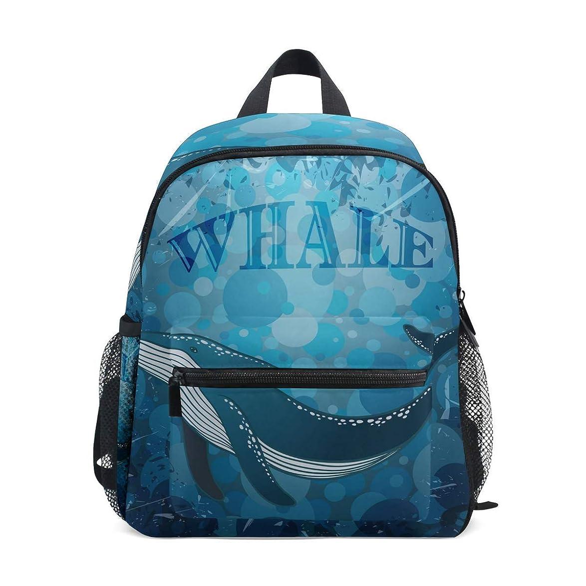 温かい明るくする不幸VAMIX 子供バッグ リュック バッグ リュックサック 男女兼用 女の子 男の子 日常 大容量 学生 子供 クジラ 魚 海