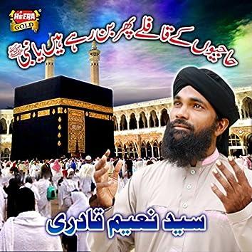 Hajiyon K Qaflay