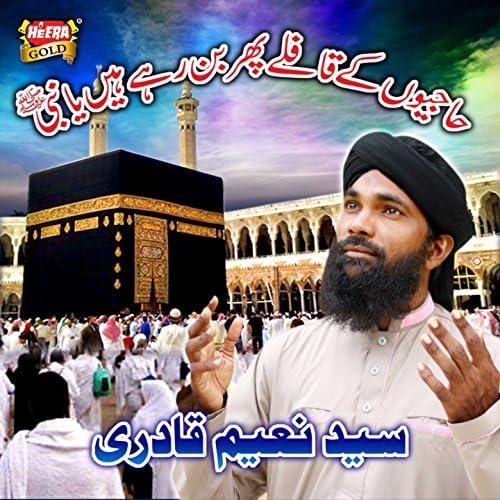 Syed Naem Qadri