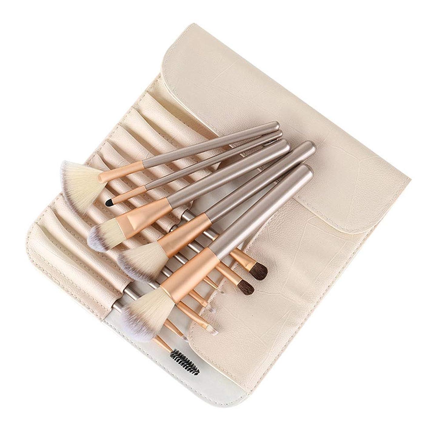奇妙な食堂翻訳するLe vent メイクブラシ 12本セット 化粧筆 フェイスブラシ 専用ポーチ付き 純潔の白 シルバー柄 固いケース