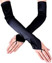 JISEN Women's Fingerless Long Over the Elbow Shinny Satin Bridal Opera Gloves 18 inch