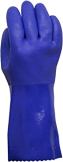 '47 Working Hands PVC Coated Heavy Duty Rubber Gloves for Handling Chemicals and Dish Washing