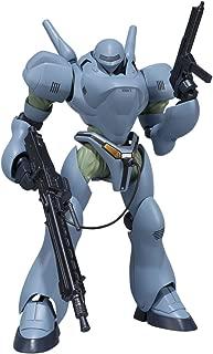 Tamashii Nations Bandai Robot Spirits Brocken Mobile Police Patlabor Action Figure