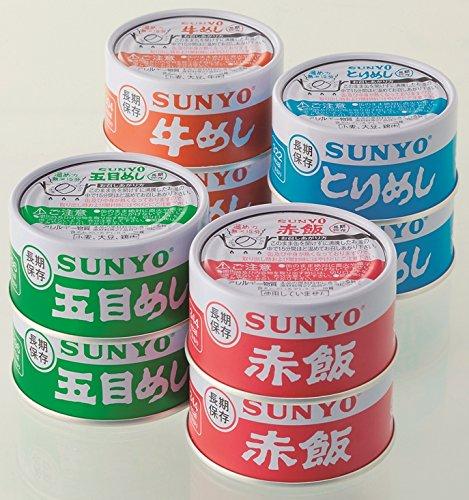 サンヨーごはん缶詰4種×2 8缶セット 賞味期限製造日より5年 非常食に 湯せんで15〜20分 ふっくらもちもちでおいしい 1缶185g 飽きのこない4種の味付けを2缶づつ