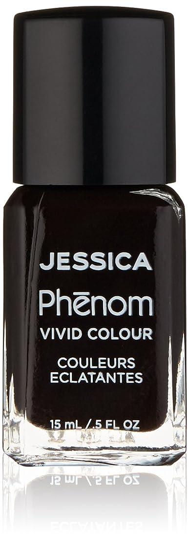 シンプルさ折冗談でJessica Phenom Nail Lacquer - First Class - 15ml / 0.5oz